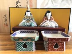 "Thumbnail of ""有田焼 其泉窯 賞美堂 共箱付 三方付ひな人形"""