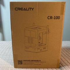 "Thumbnail of ""小型 3Dプリンター Creality CR 100"""