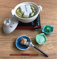"Thumbnail of ""ぷちサンプルシリーズ第16弾「和食日和」"""