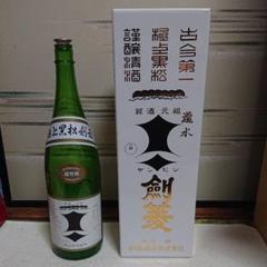 "Thumbnail of ""日本酒 剣菱 1,8L 空瓶  5/10(月)処分します"""
