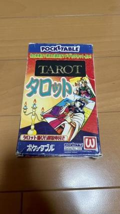 """Thumbnail of """"ポケッタブル タロットカード 懐かしい"""""""
