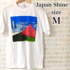 "Thumbnail of ""Japan Shine Tシャツ 古着 カジュアル メンズ トップス"""