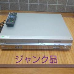 """Thumbnail of """"Panasonic DIGA DMR-ES30V ジャンク品"""""""