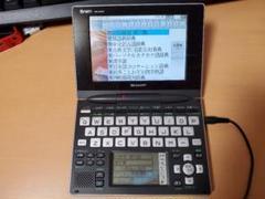 "Thumbnail of ""シャープ電子辞書 PW-AC900 本体+アダプタ"""