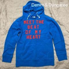 "Thumbnail of ""Denim&Dungaree 150 パーカー トレーナー トップス"""