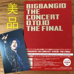"Thumbnail of ""BIGBANG/BIGBANG10 THE CONCERT:0.TO.10-T…"""