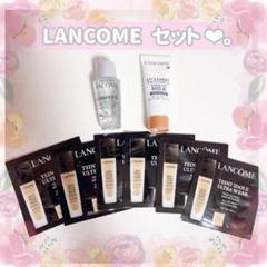 """Thumbnail of """"LANCOME ランコム 化粧水 乳液 ファンデーション セット 化粧品"""""""