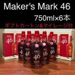 "Thumbnail of ""メーカーズマーク46  750ml×6本 ギフトカートン付マイレージ付"""