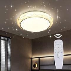 "Thumbnail of ""大特価❤️ LED シーリングライト 35W 8~10畳 無段階調光調色タイプ"""