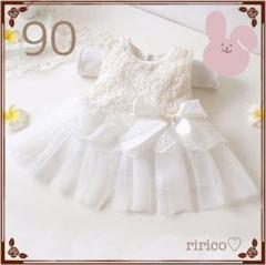 """Thumbnail of """"新品 90 ベビー ドレス ホワイト ワンピース フォーマル 女の子 記念撮影"""""""