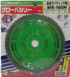 "Thumbnail of ""モトユキ MK-160H グローバルソー"""