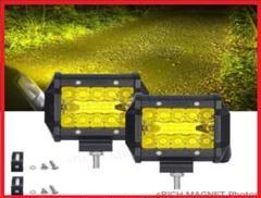 "Thumbnail of ""イエローワークライト フォグランプ 60W 2個 投光器 LED 作業灯 防水"""