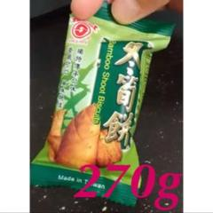 "Thumbnail of ""台湾 大人気✨冬筍餅 たけのこクラッカー 270g"""