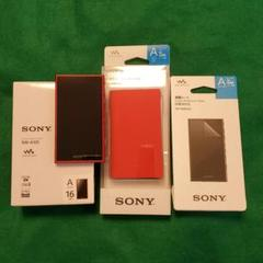 """Thumbnail of """"SONY ウォークマン Aシリーズ NW-A105(R)"""""""