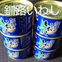 "Thumbnail of ""北海道 釧路港水揚げ いわし水煮6缶"""