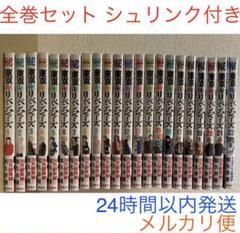 "Thumbnail of ""【未開封】東京卍リベンジャーズ 1〜22巻 全巻セット 未開封 シュリンク付き"""