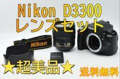 "Thumbnail of ""★超美品★ Nikon D3300 レンズキット!!"""