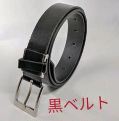 "Thumbnail of ""黒色 サラリーマン ベルト 黒 メンズ 男性 ブラック 亜鉛合金"""