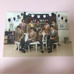 """Thumbnail of """"嵐のワクワク学校2015  Hey!Say!JUMP 全員集合クリアファイル"""""""