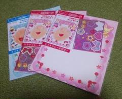 """Thumbnail of """"祖父母へ贈る色紙カード 3枚"""""""