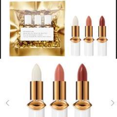 "Thumbnail of ""【新品】パットマクグラス PAT McGRATH LABS Lipstick"""