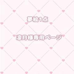 "Thumbnail of ""夢絵"""