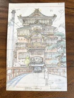 """Thumbnail of """"スタジオジブリ レイアウト展 ポストカード"""""""