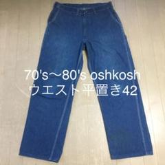 "Thumbnail of ""70's 〜80's 0shkosu ペインターパンツデニムジーンズ"""