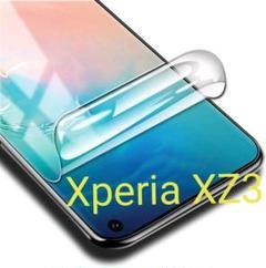 "Thumbnail of ""エクスペリア Xperia XZ3 ソフトフィルム"""