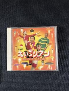 """Thumbnail of """"えいごリアン ミュージックコレクション"""""""