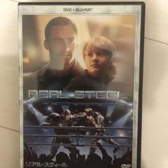 "Thumbnail of ""リアル・スティール DVD+ブルーレイセット('11米)〈2枚組〉"""