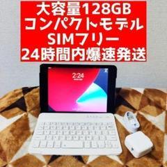 "Thumbnail of ""iPad mini 4  128GB SIMフリー キーボード付"""