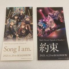 """Thumbnail of """"バンドリ!BanG Dream!Roselia 1.2シール非売品"""""""