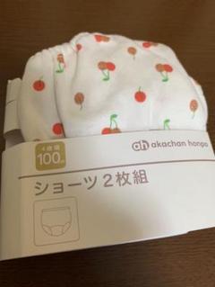 """Thumbnail of """"パンツ 100cm"""""""