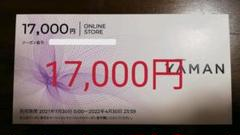 "Thumbnail of ""✩ ヤーマン  株主優待  17000円分 ✩"""