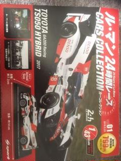 "Thumbnail of ""ル·マン 24時間レース カーコレクション Vol.01 TS050"""