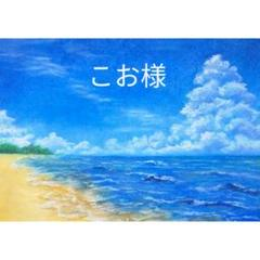 "Thumbnail of ""きれいッ粉 1kg"""