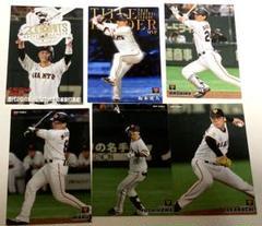 "Thumbnail of ""プロ野球チップス 2020 2021 カード 坂本 丸 吉川 大城 ジャイアンツ"""