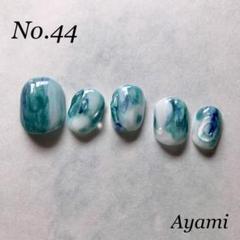 "Thumbnail of ""No.44【サイズオーダー】ネイルチップ ニュアンス 水滴ネイル グリーン"""