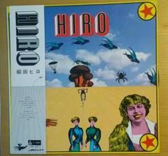 "Thumbnail of ""柳田ヒロ/HIRO URCレコード URG-4017 定価1900円"""
