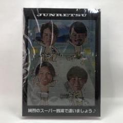 """Thumbnail of """"純烈/純烈のスーパー銭湯で逢いましょう♪〈初回限定盤〉DVD ペンライト付き"""""""