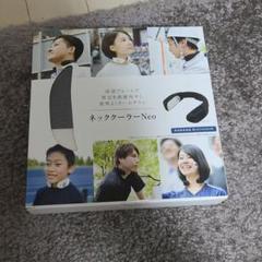 """Thumbnail of """"サンコー ネッククーラー 黒"""""""