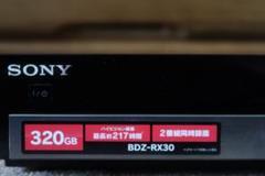 "Thumbnail of ""SONY W録画ブルーレイレコーダー BDZ-RX30"""