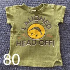 "Thumbnail of ""Tシャツ 服 80 breeze"""