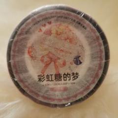 "Thumbnail of ""#840 海外マスキングテープ 装飾マステ"""
