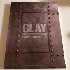 """Thumbnail of """"やさしく弾ける GLAY ピアノコレクション"""""""