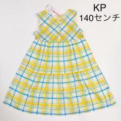 "Thumbnail of ""ニットプランナー KP ワンピース 140 新品"""