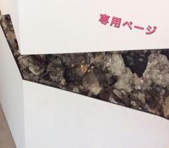 """Thumbnail of """"【専用ページ】オルゴール☆宝石箱 木質 扇 ジュエリーボックス"""""""