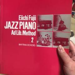 """Thumbnail of """"ジャズピアノ2"""""""