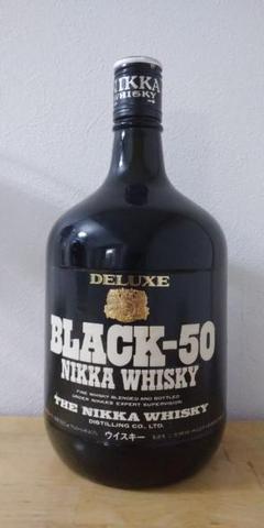 """Thumbnail of """"ニッカ特大Black50Delux"""""""